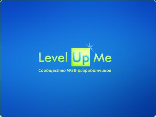 Level Up me - Логотип