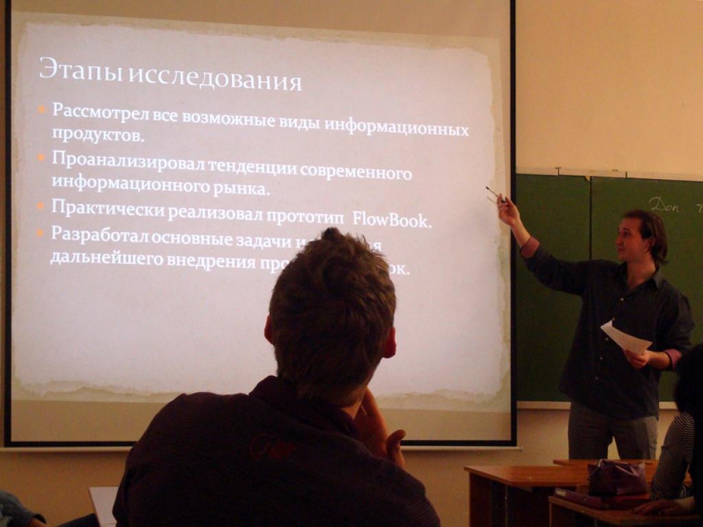 Презентация FlowBook