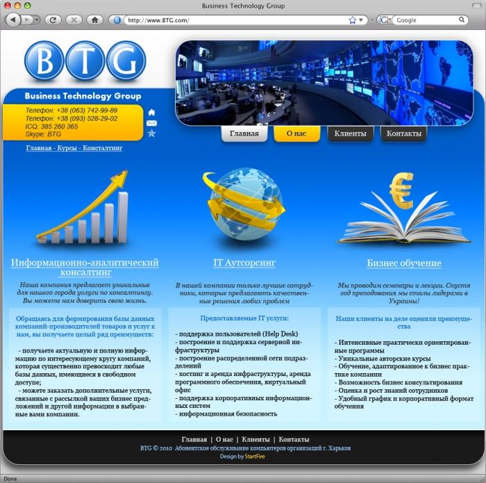 Главная страница сайта Business Technology Group