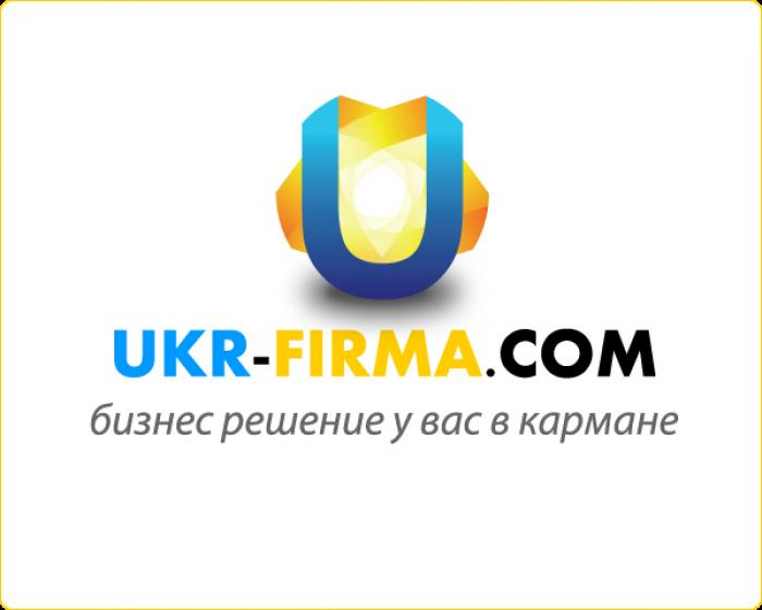 Ukr-firma.com - логотип
