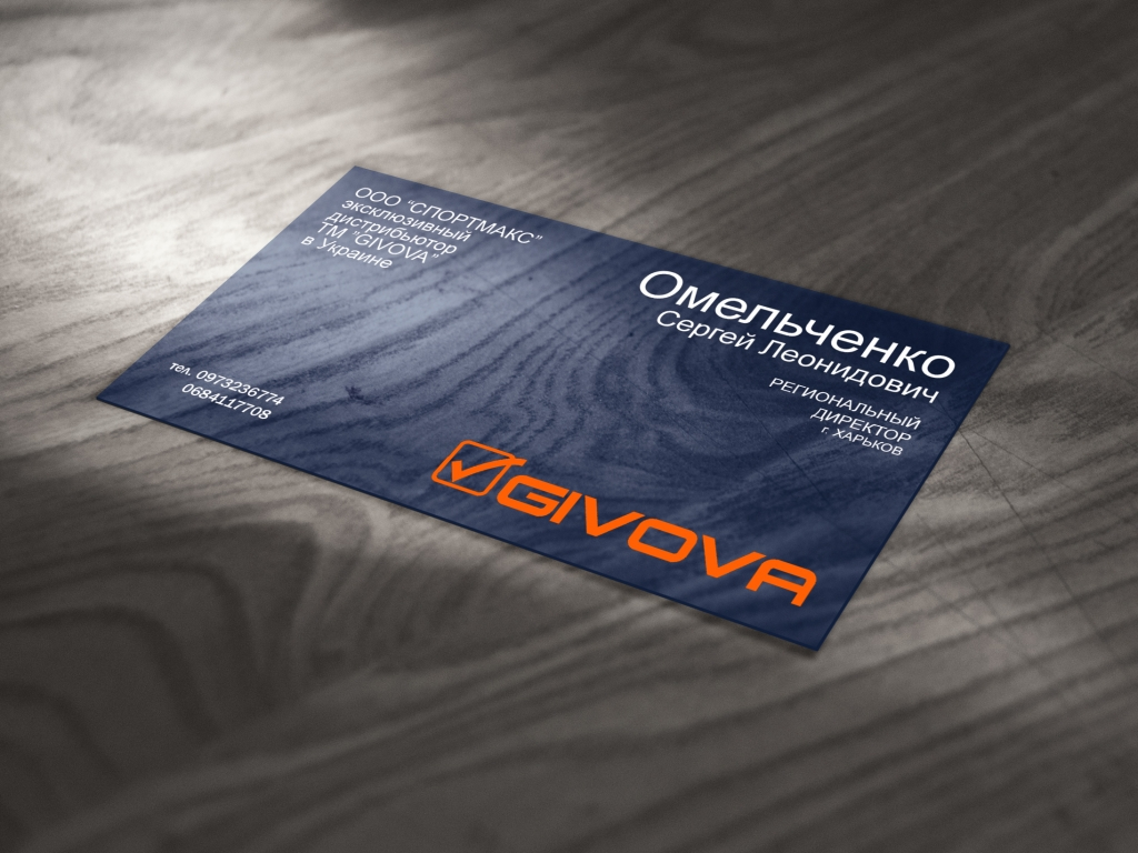 Ginova- визитка