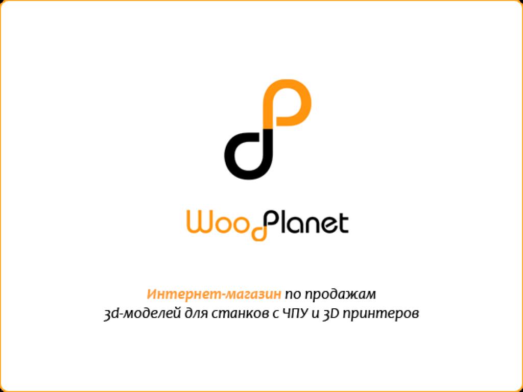 WoodPla.net - Интернет-магазин
