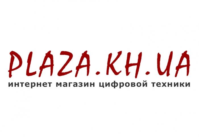 Plaza.kh.ua - интернет магазин цифровой техники