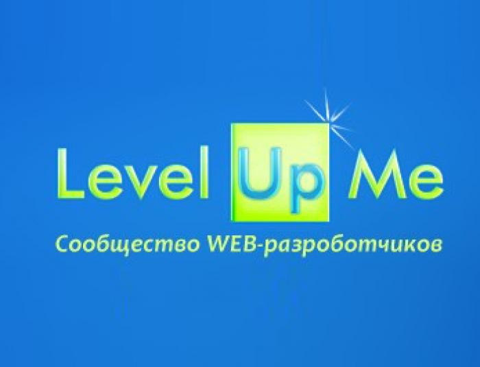Level Up Me - Сообщество WEB-разроботчиков