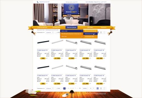 ЯнисСвет - дизайн сайта