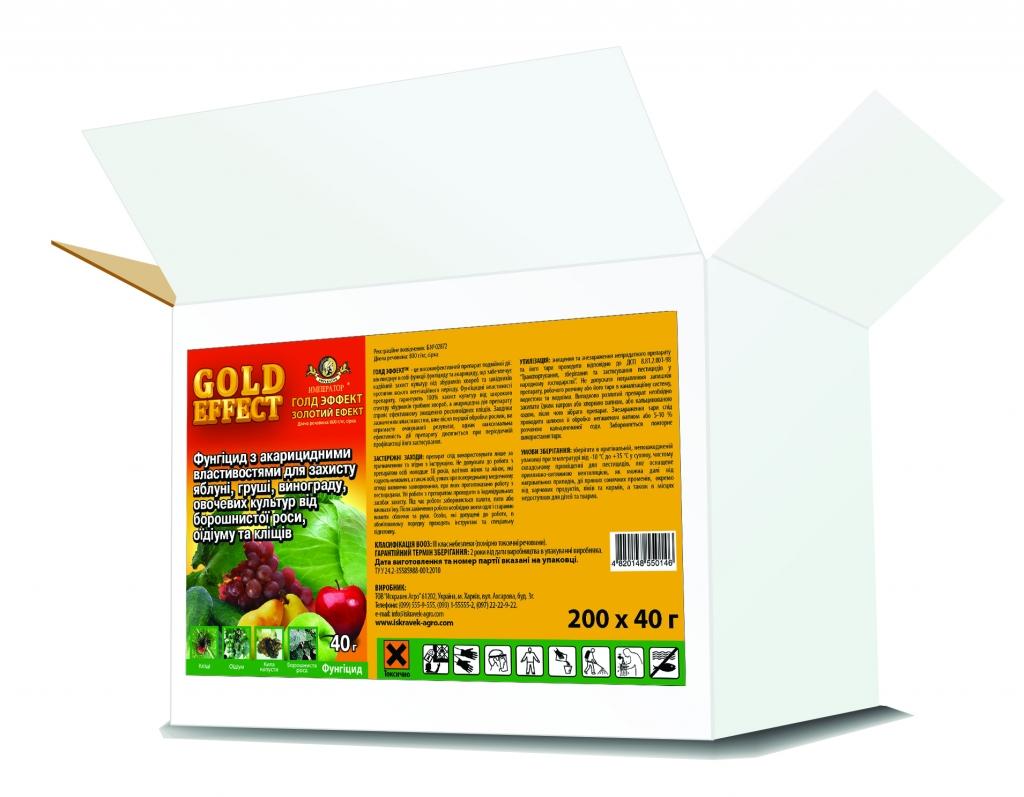 Gold Effect - Тарная этикетка