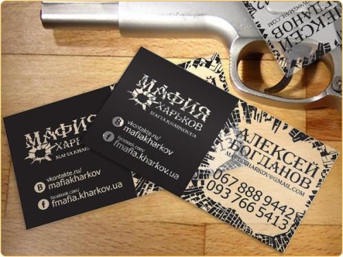 Визитка для Мафии - www.mafia.kharkov.ua