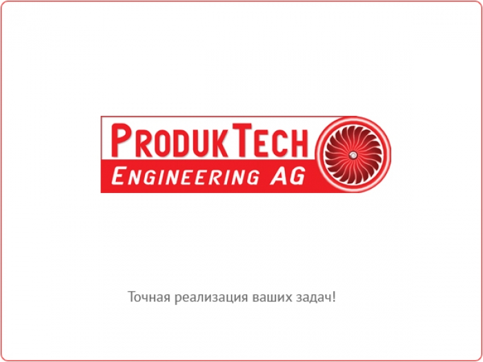 Produktech Engineering AG