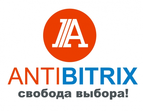 AntiBitrix - свобода выбора!