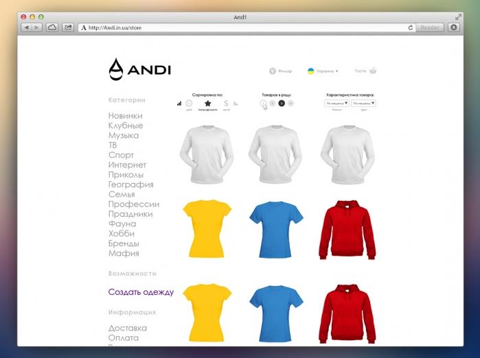 Andi web design