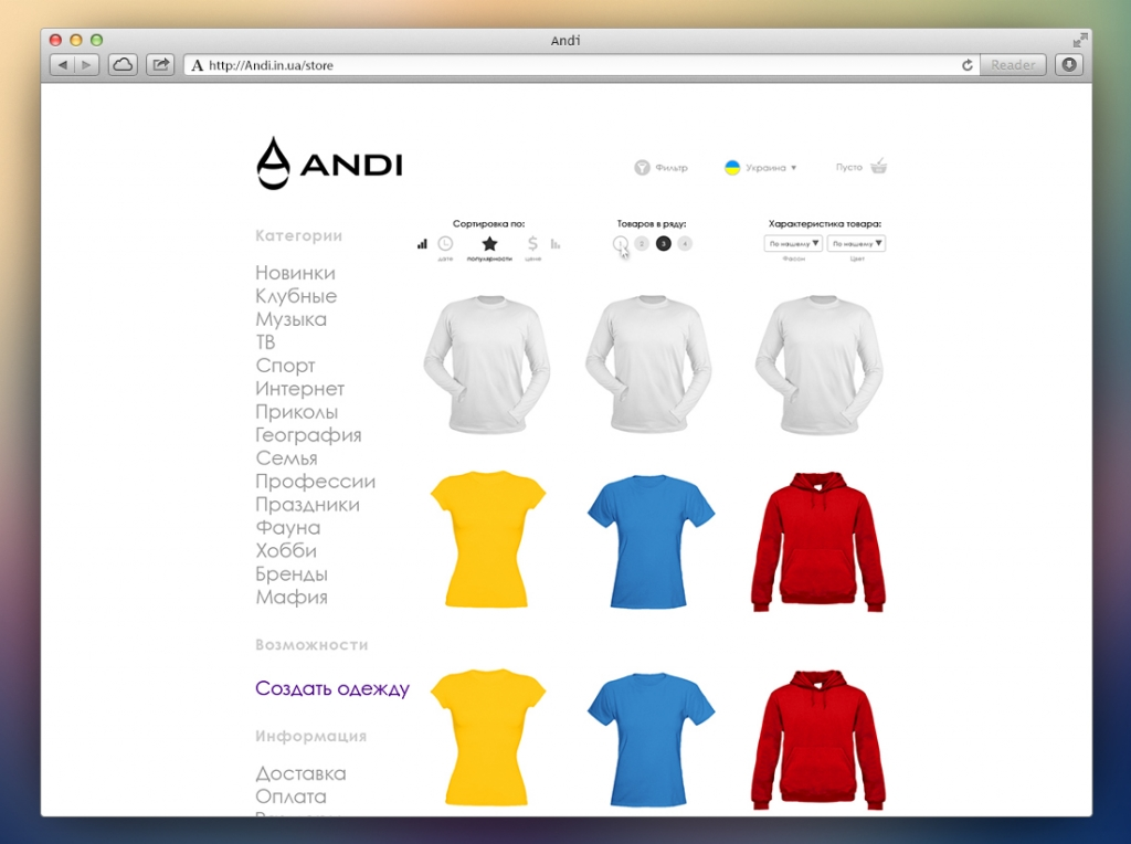 Andi web design
