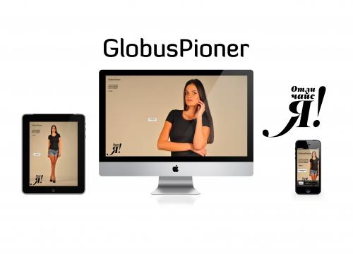 GlobusPioner