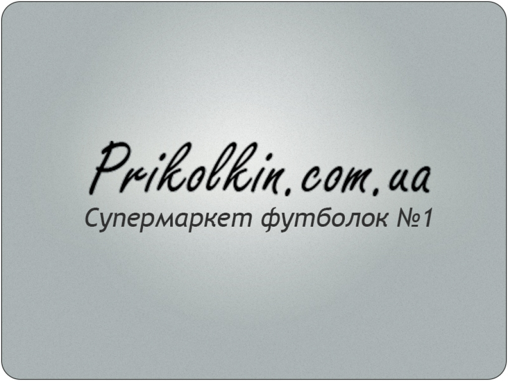 A sketch website design Prikolkin