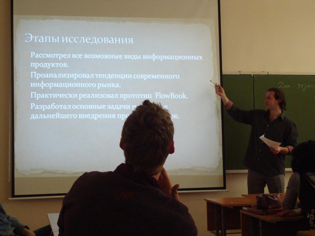 Конференция Print-2011, Питер