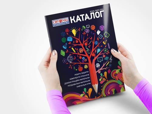 Cover design catalog