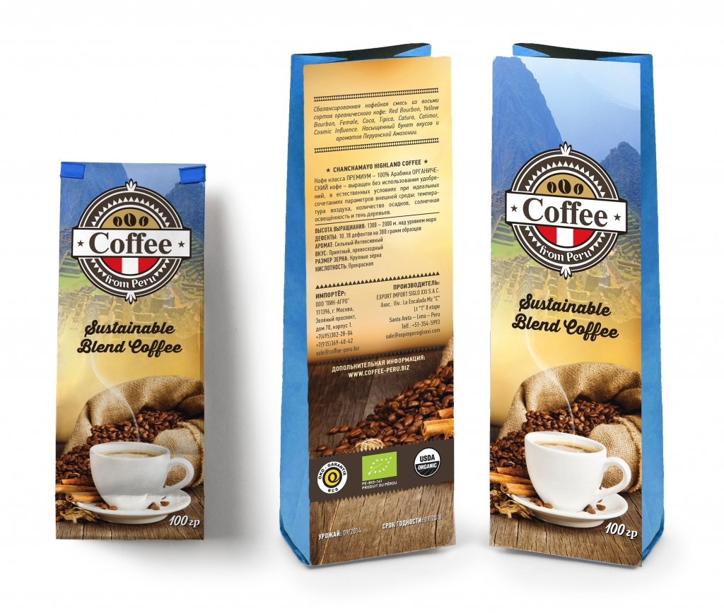 Packaging Design for coffee Sustainable Blend