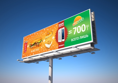 Design of the advertising billboard. Kazakhstan