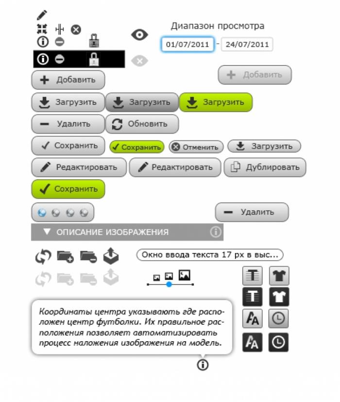 Design buttons