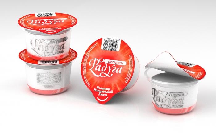 Дизайн концепт йогурта - серебряный стакан