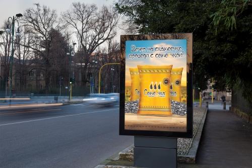 Advertising poster A2 / A4 TM Semeechka