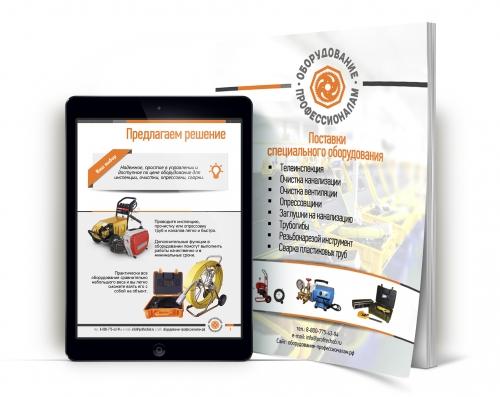 Redesign Marketing-kit