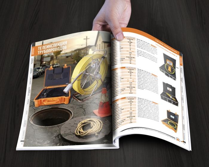 Дизайн и вёрстка каталога для компании