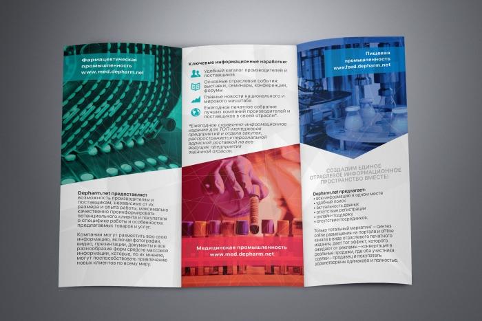 Development of a booklet for international portal