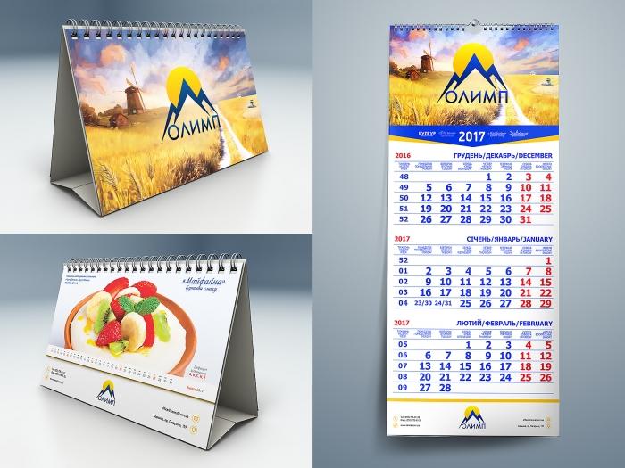Дизайн рекламного настенного и настольного календаря