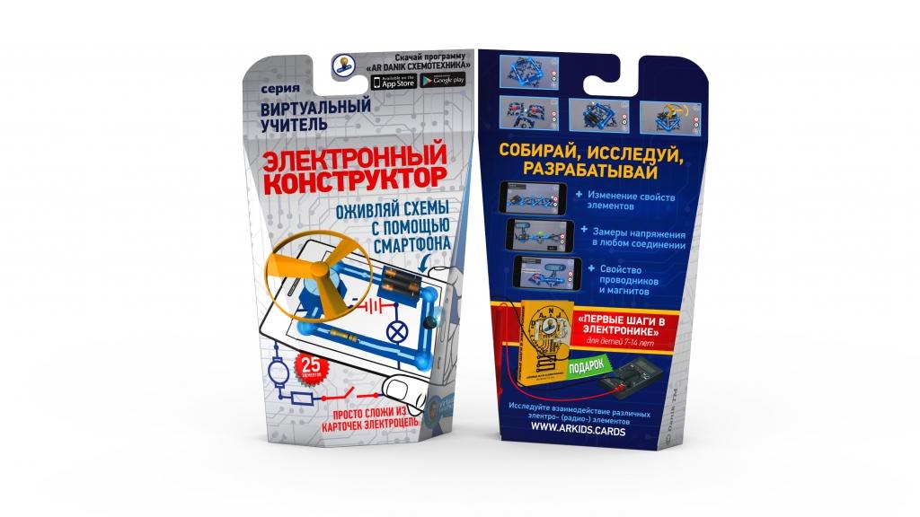 Дизайн упаковки - Электронный конструктор ТМ Danik