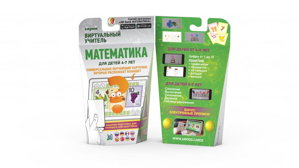 Дизайн упаковки - Математика ТМ Danik