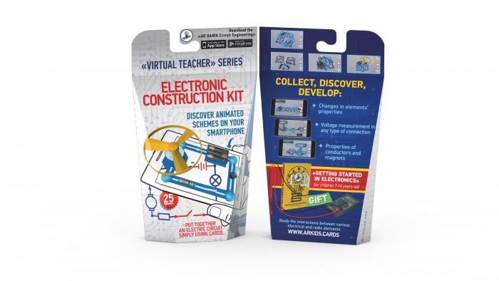 Packaging Design - Electronic Construction Set TM Danik