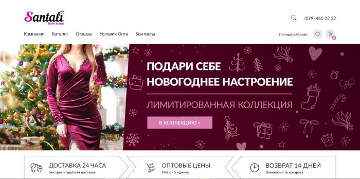 Development of internet banners (slideshow) for company Santali
