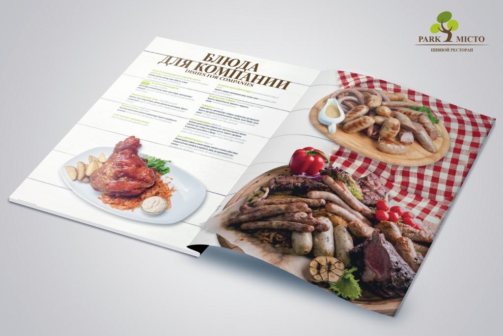 Development of a design concept for the menu series