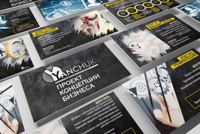 Дизайн электронных презентаций