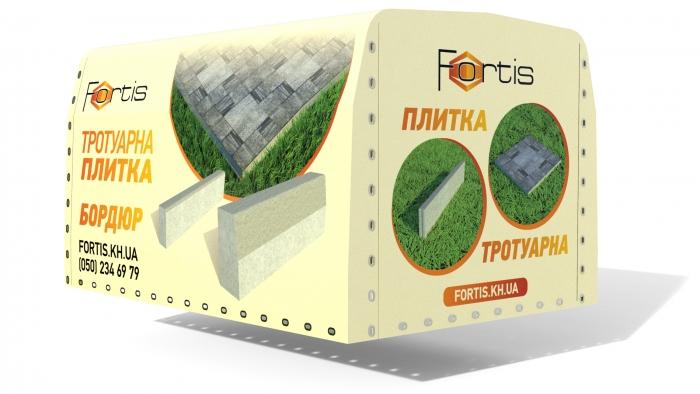 Дизайн принта для тента на автомобиль Fortis
