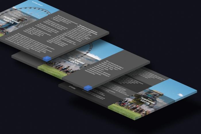 Presentation Design for ELEVEN GROUP