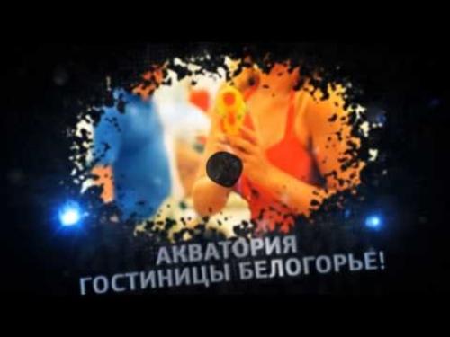 ВидеоРеклама тв