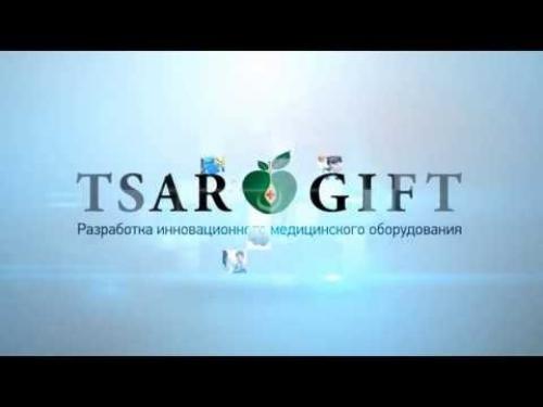 Tsar Gift - Cardio Guard 4D