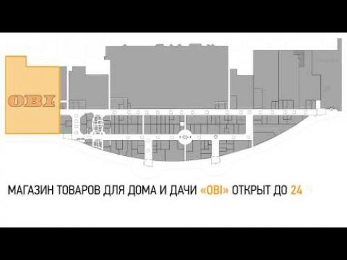 Видео заставки для торгово-развлекательного центра - Радуга